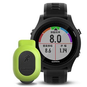測量關鍵的跑步指標